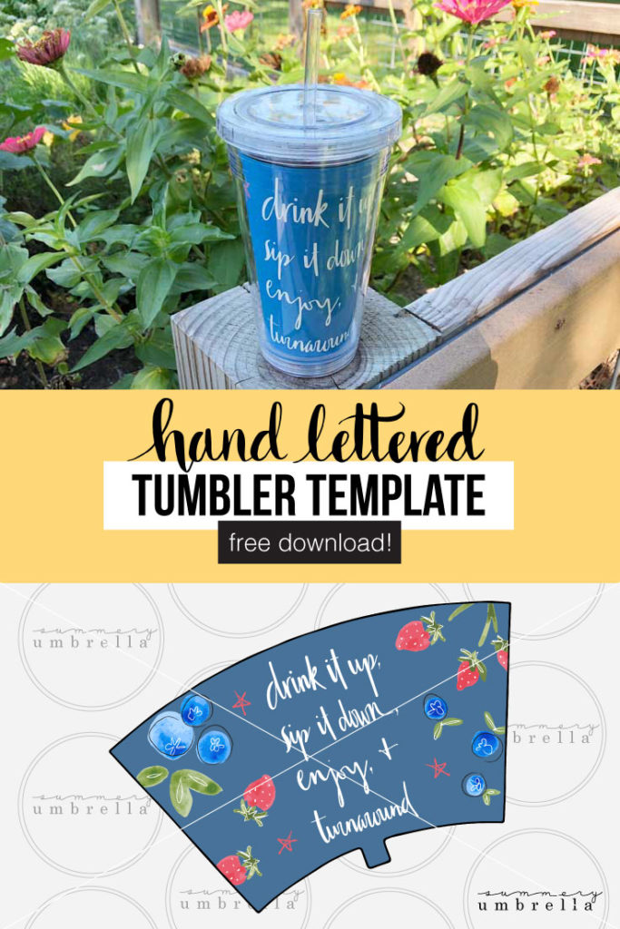 Update your tumbler with this FREE tumbler template! This custom DIY tumbler template is not only eye candy for your beverages, but is also the perfect addition for those summertime vibes. Get it now! #tumblertemplate #summer #drinks #LZCathcart #TheSummeryUmbrella